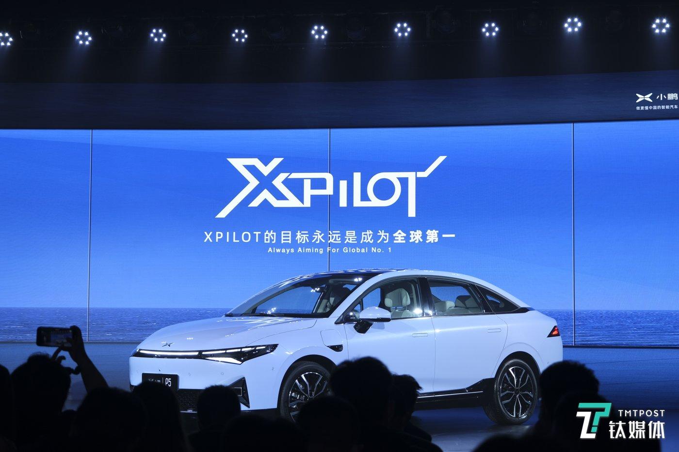 XPILOT 3.5自动驾驶辅助