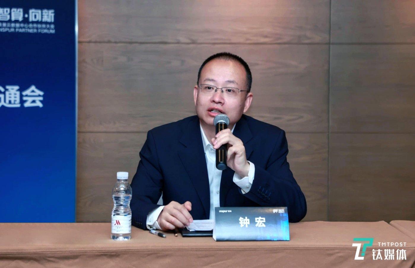 浪潮网络CEO钟宏