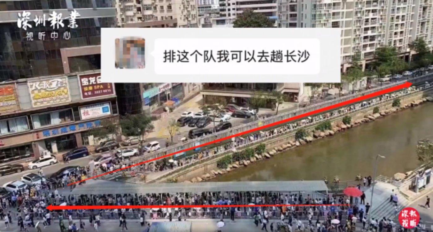 图片来源:深圳报业视频截图