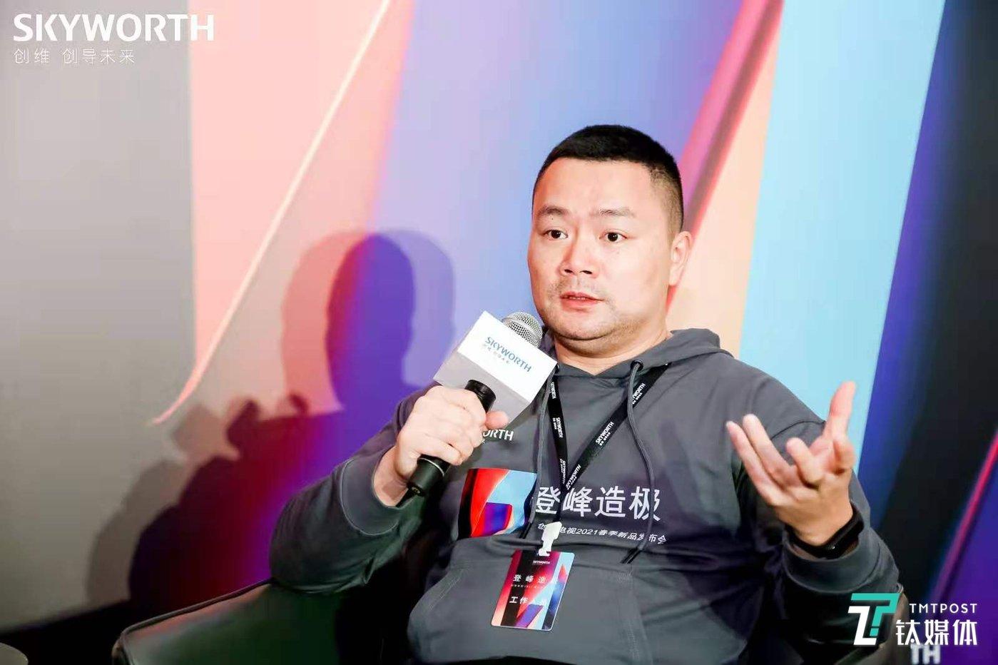 深圳创维-RGB 电子有限公司首席品牌官唐晓亮