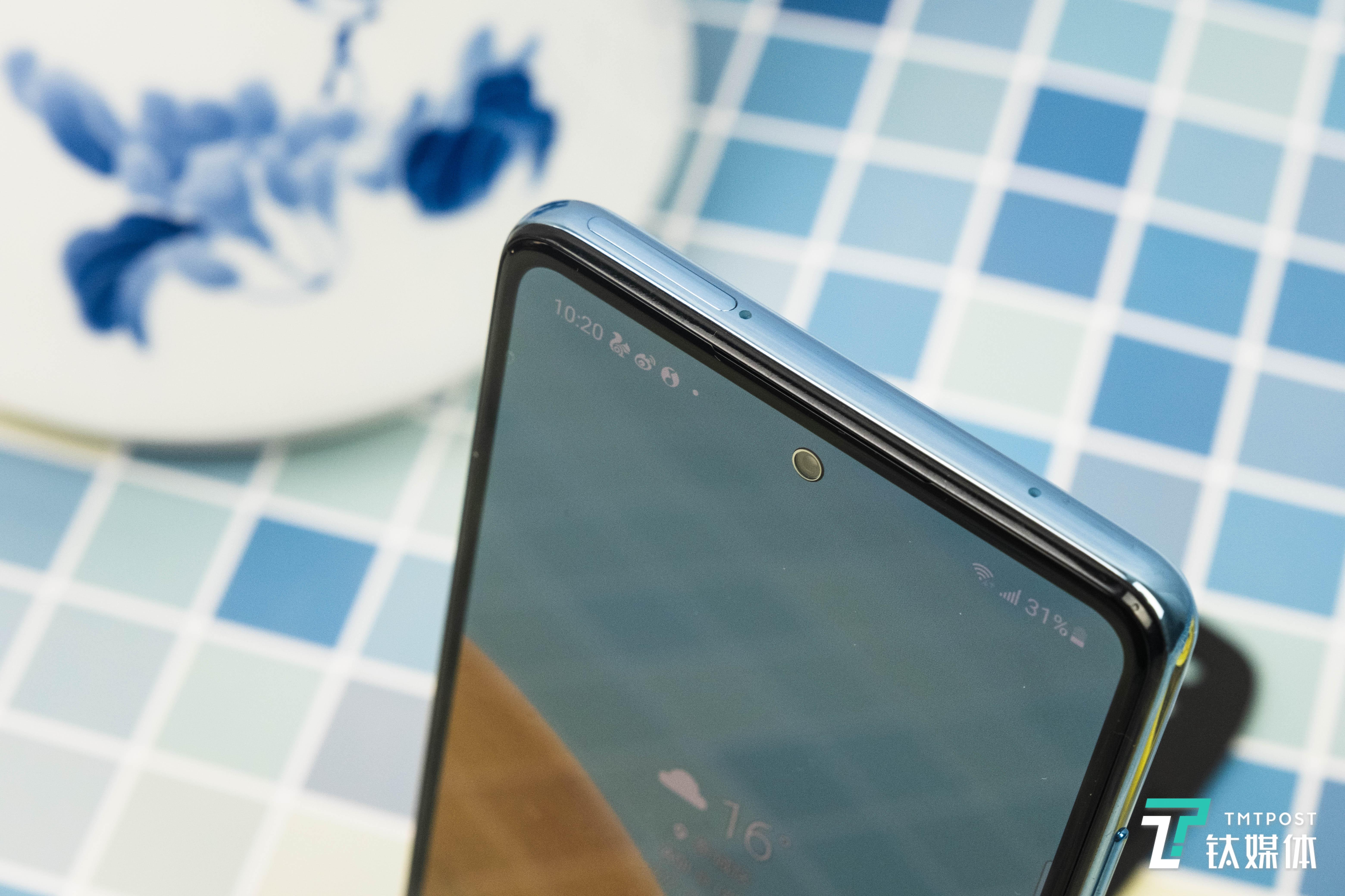 三星Galaxy A52 5G-顶部边框
