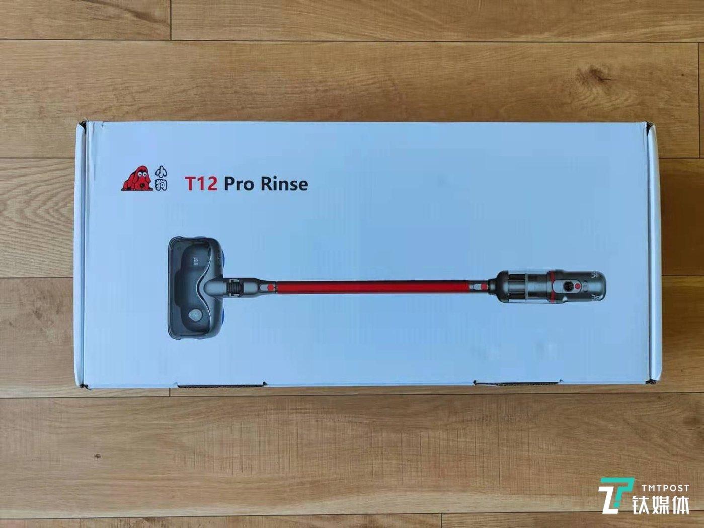 吸擦一体升级,带来手动擦地效果,小狗T12 Pro Rinse擦地吸尘器测评 钛极客