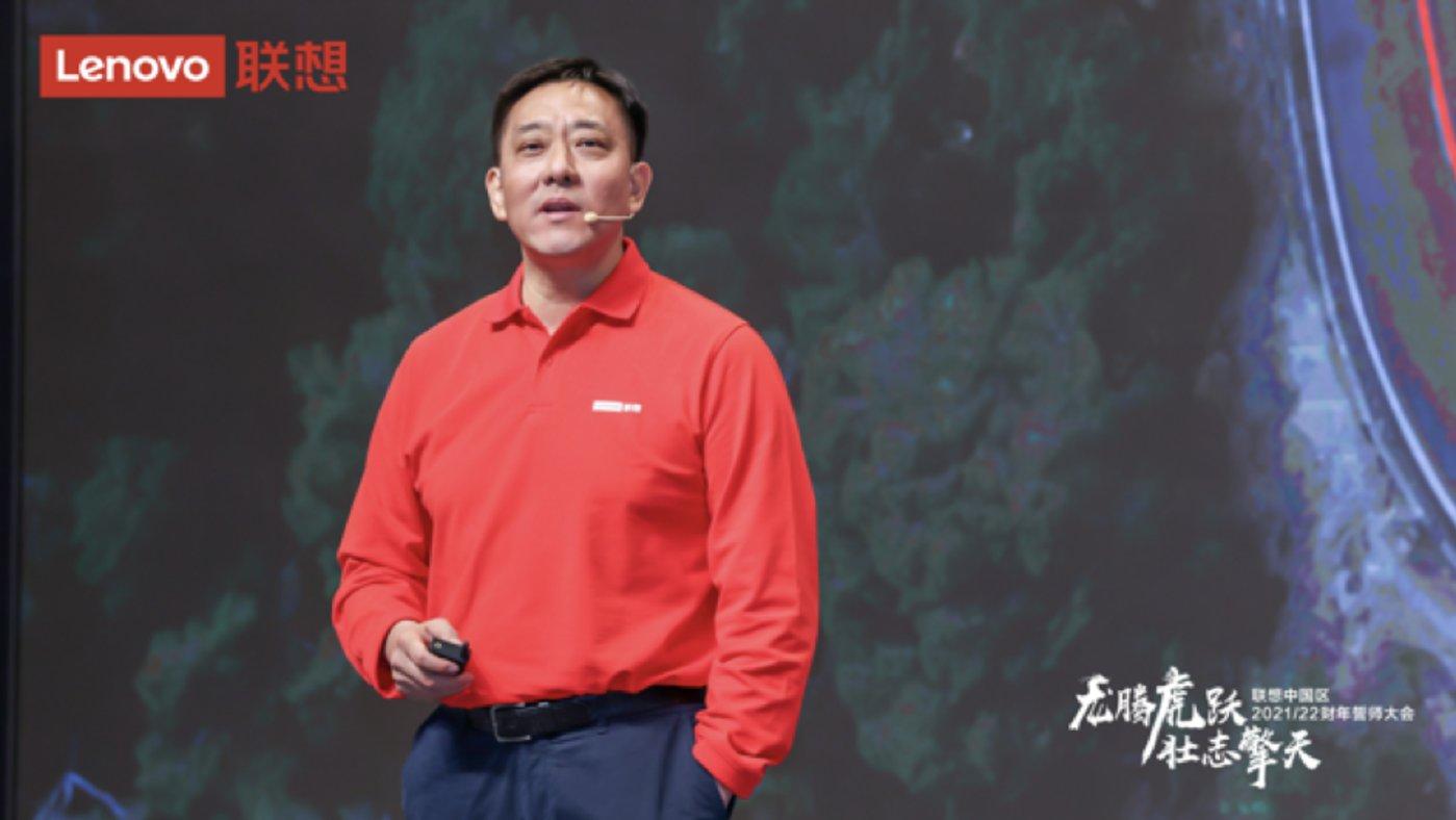 联想集团执行副总裁兼中国区总裁刘军