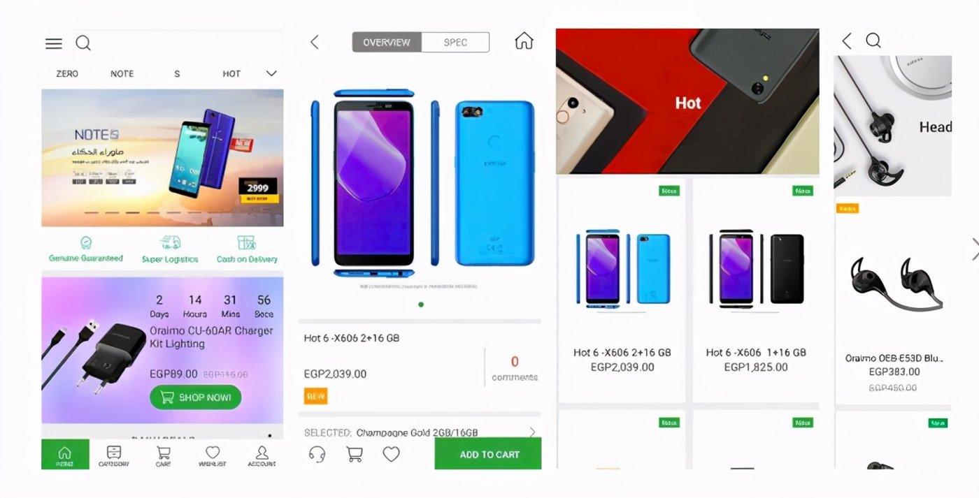 XMall界面 / Google Play