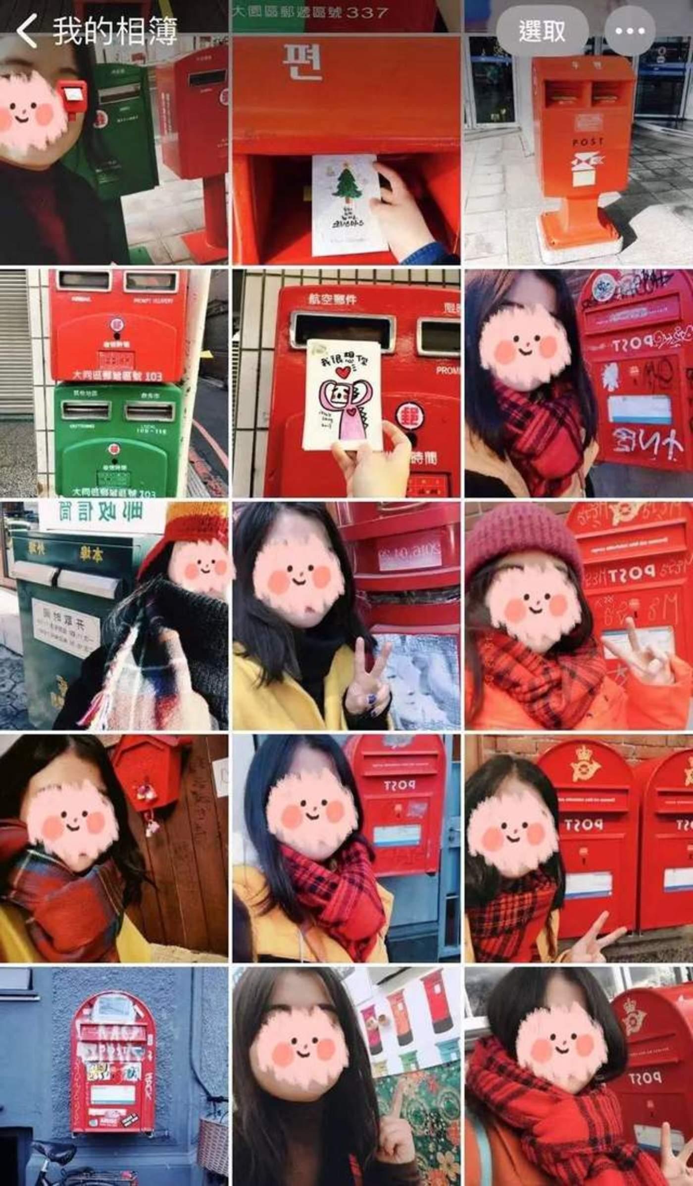 个人专属的邮箱相册 / 受访者供图