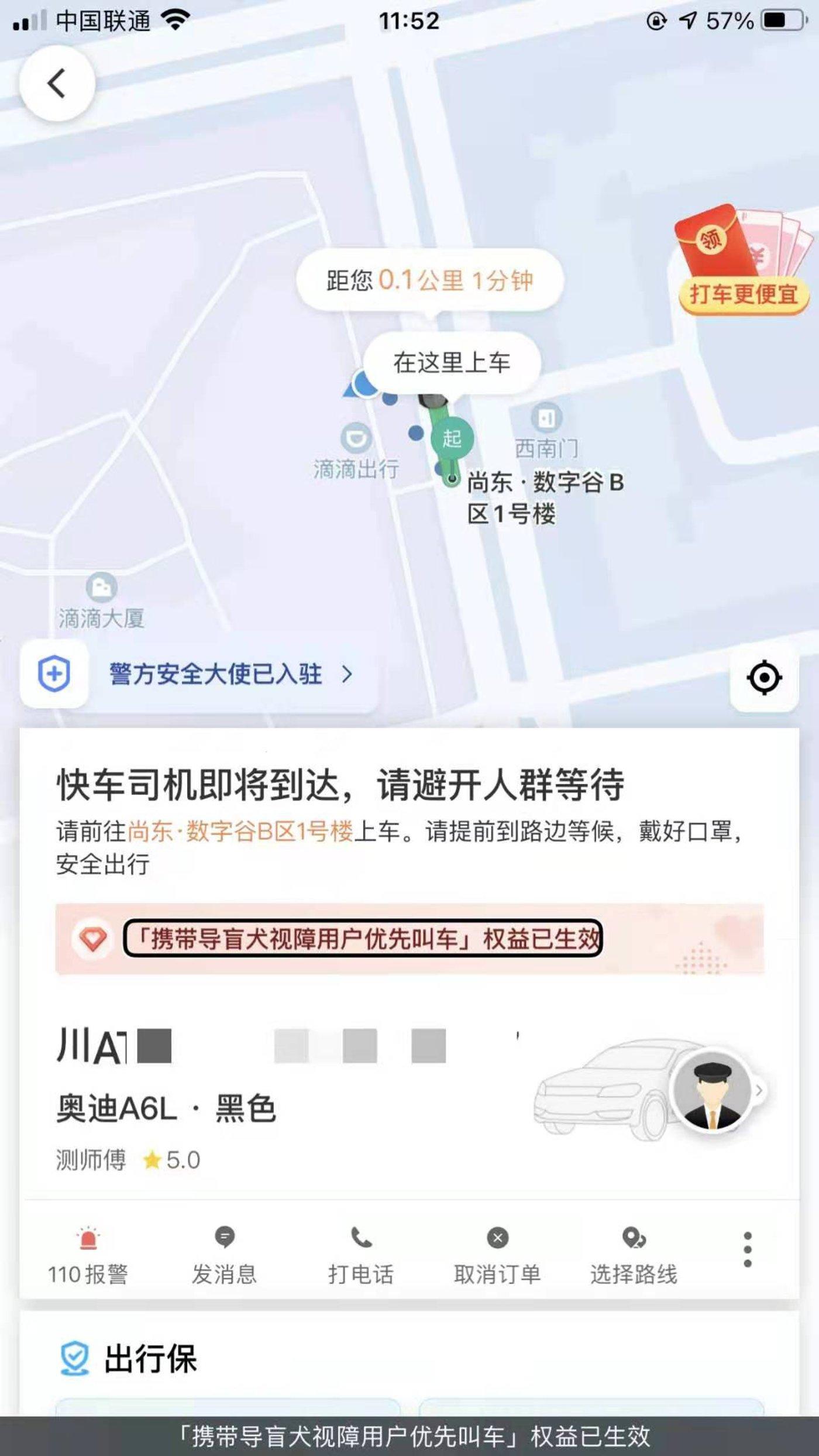 产品功能页面图
