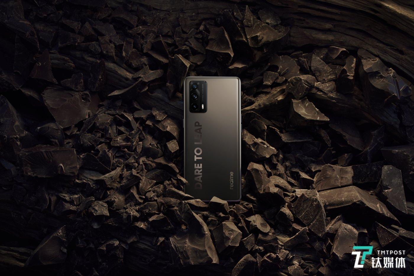 真我X7 Pro至尊版-黑巧森林配色