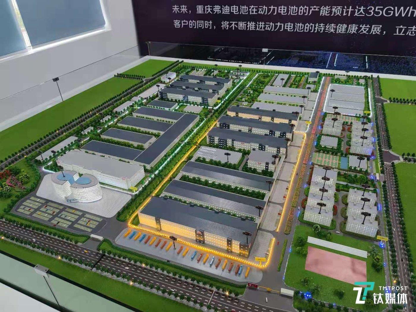 重庆刀片电池工厂