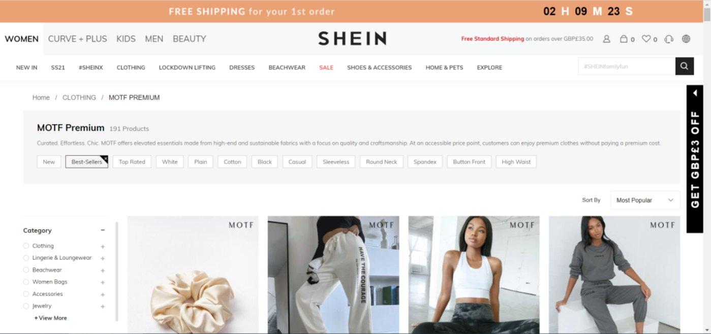 SHEIN的B面:服装供应商的围城困境