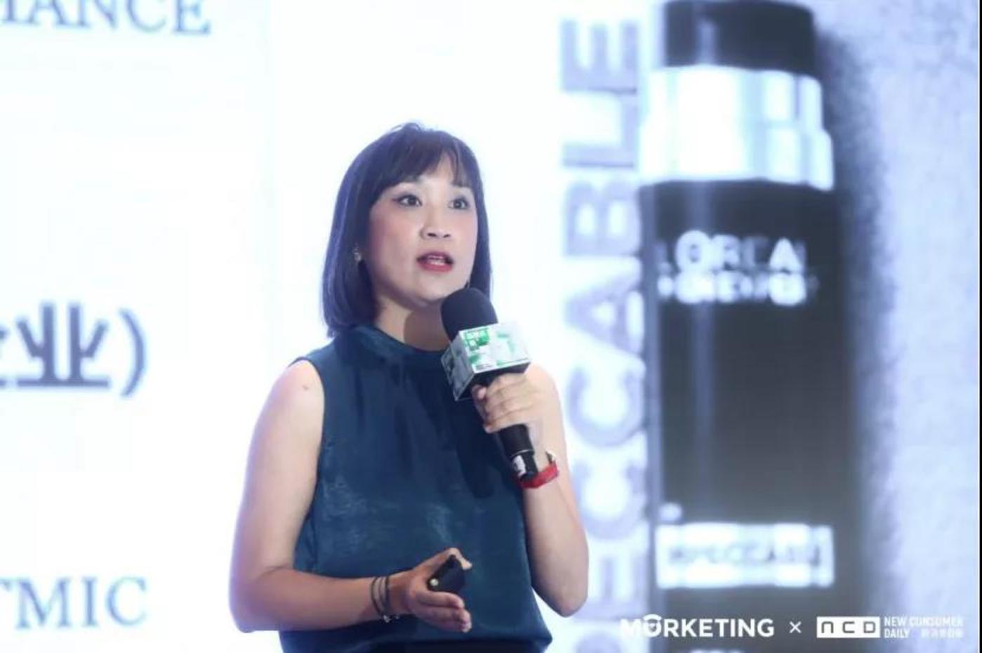 蓝挺元 欧莱雅中国 消费者中心项目总监