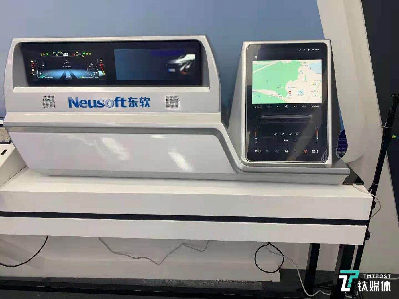 东软智能座舱高端平台