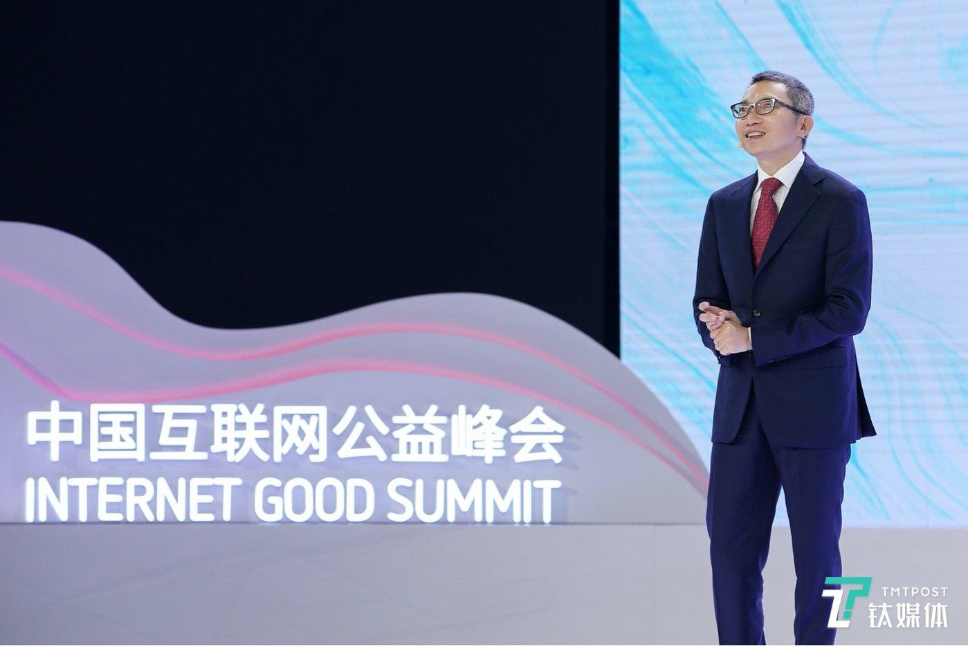 中国互联网公益峰会组委会主席、腾讯主要创始人、腾讯公益慈善基金会发起人兼荣誉理事长陈一丹