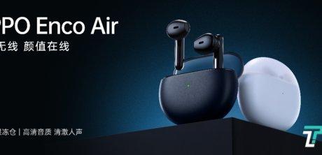 OPPO连发4款新品,智能电视首发亮相 | 钛快讯
