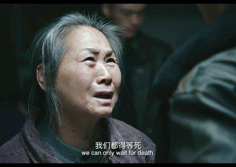 经纬张颖:穷人不配吃苦