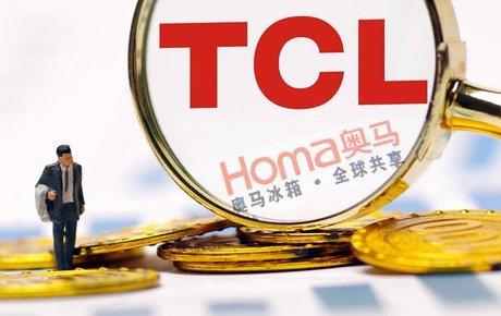 历时4个月,TCL终于拿下奥马电器控制权,李东生看中了什么?|科股宝