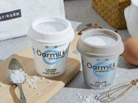 减脂党的宝藏酸奶越吃越瘦不是梦! 钛空精选好物