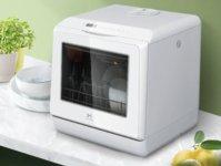 超值特惠 航天科技打造家庭洗碗机 钛空精选好物