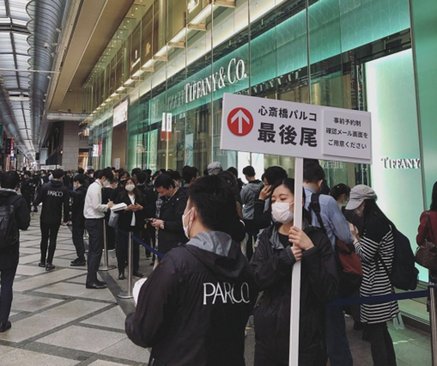 ▲2020年12月,日本心斋桥PARCO开业时排队打卡盛况。