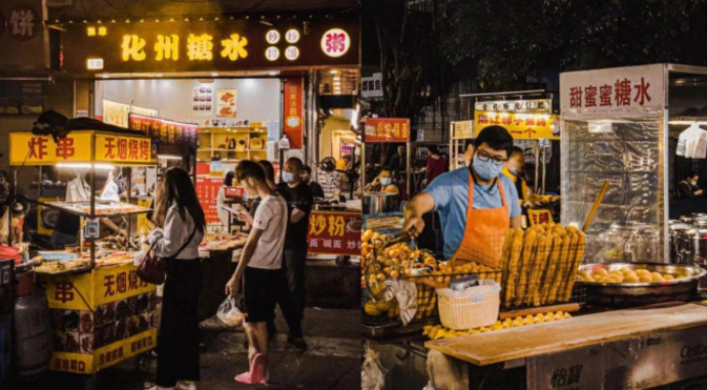 广州夜晚的街头小吃