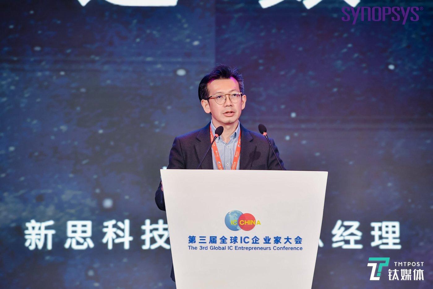 新思科技中国副总经理谢仲辉(图片来源:受访者提供)
