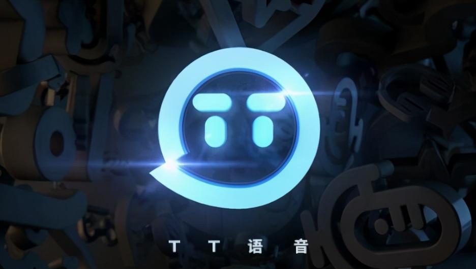 "TT语音赴美IPO,手握""Z时代""能否化身资本""香饽饽""?"