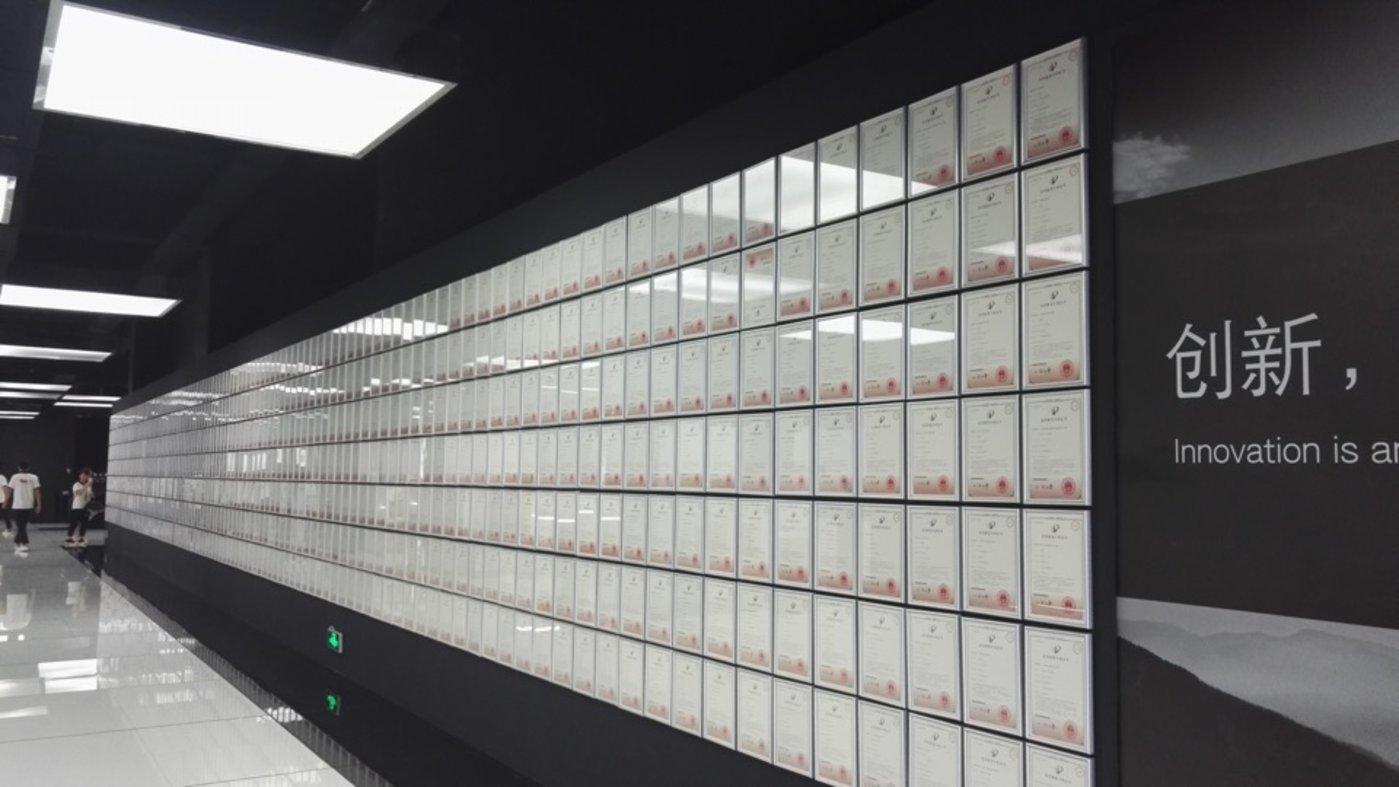 方太展厅里的企业专利墙
