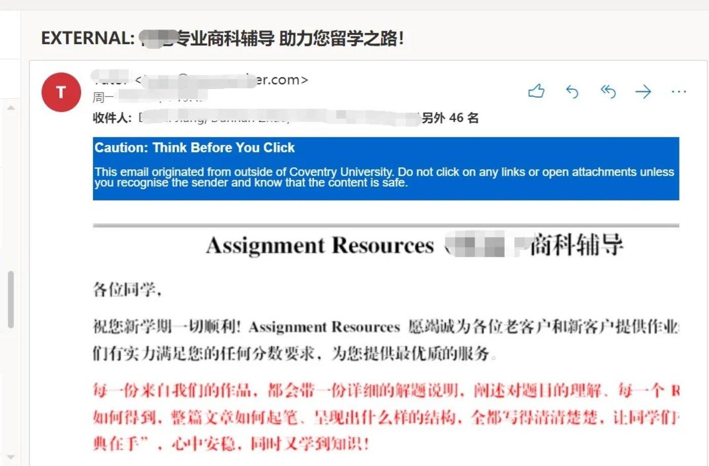 来源:吕洋学生的微信截图