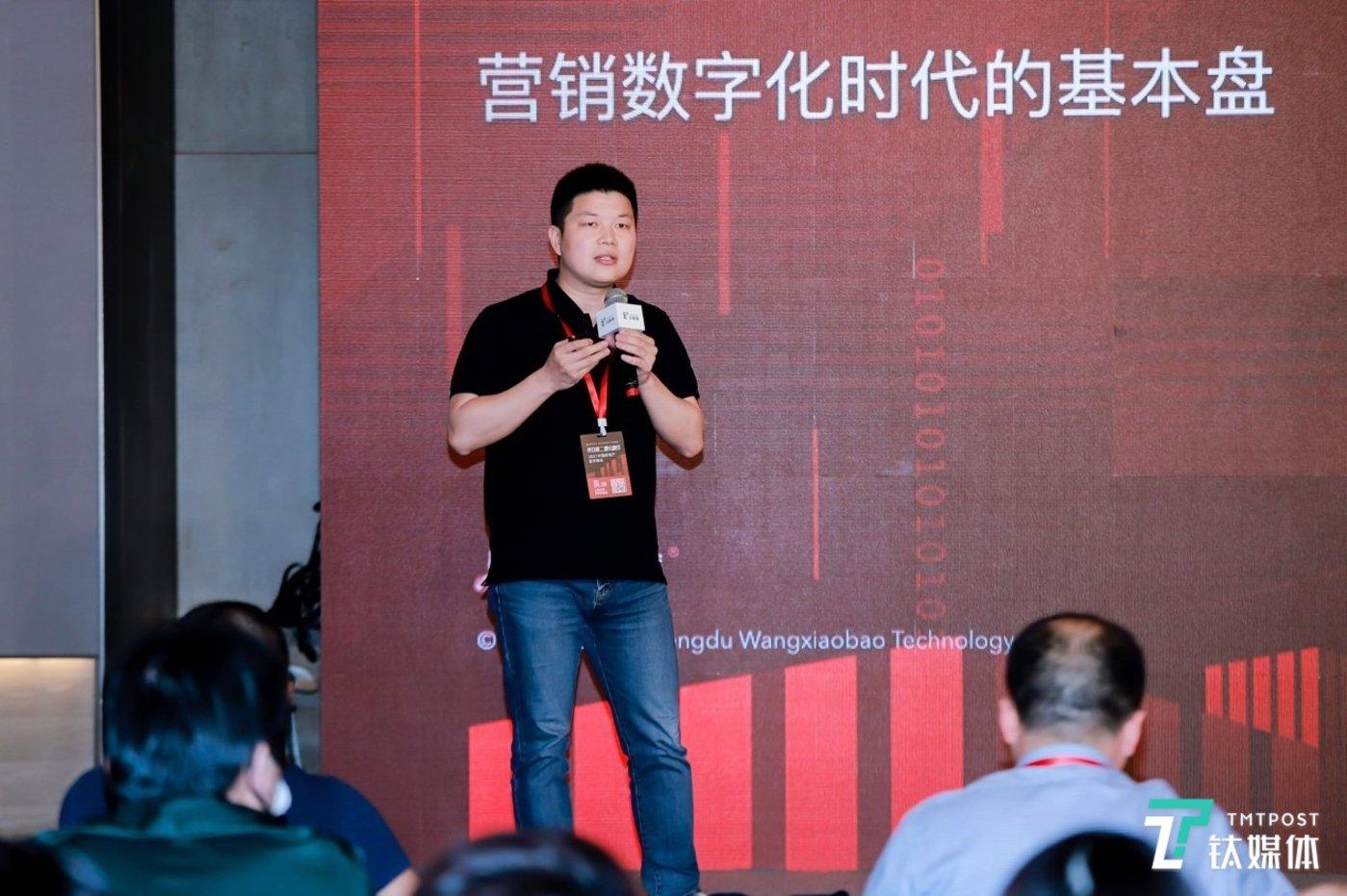 旺小宝科技高级副总裁熊伟