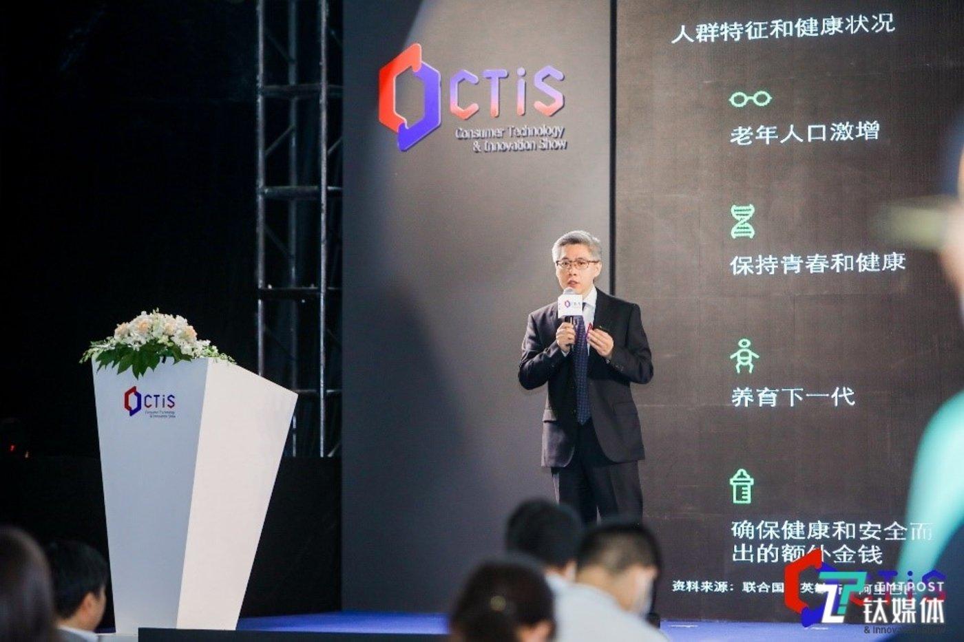 德勤中国科技行业领导合伙人廉勋晓演讲