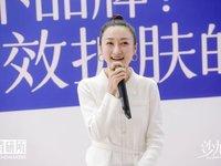 逐本创始人刘倩菲:品类机会是创造出来的|ag电子游戏大赛沙龙