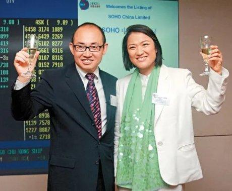SOHO中国卖了!复盘涨超25%,潘石屹夫妇套现195亿