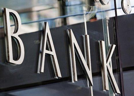 缺人缺数据缺资源,区域性银行的数字化之路怎么走?