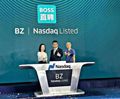 Boss Zhipin is poised to be the winner of the online recruitment market in China