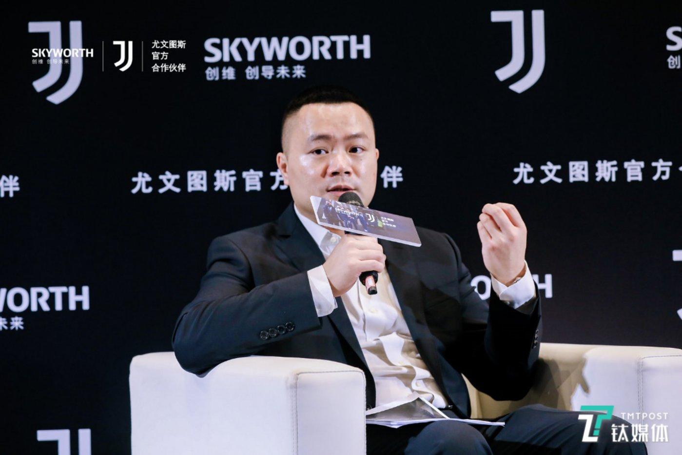 深圳创维-RGB电子有限公司首席品牌官唐晓亮