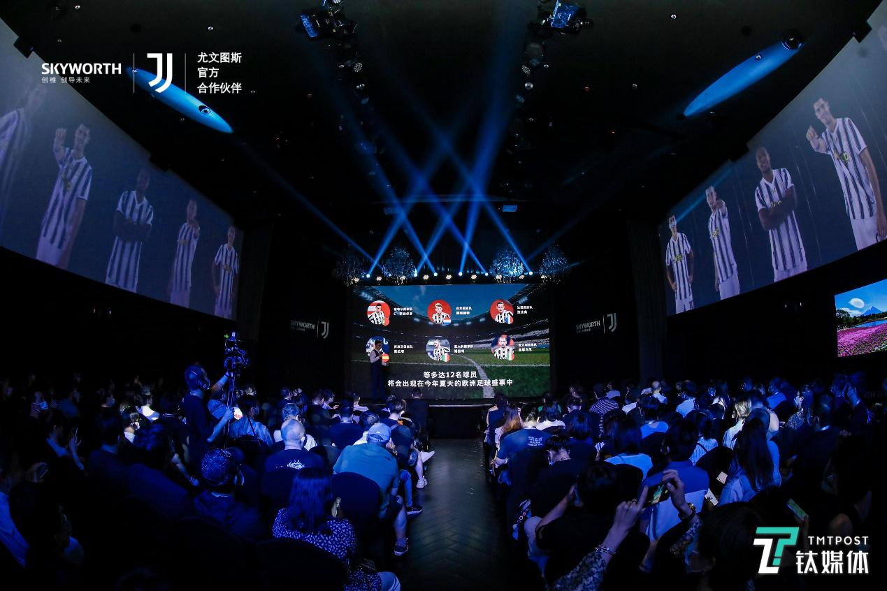 创维首席品牌官唐晓亮:体育营销讲究长期运营,而非流量收割