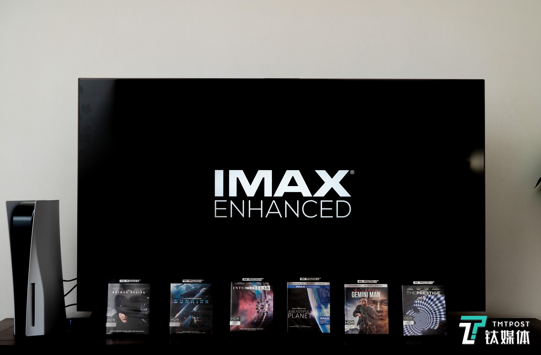 IMAX Enhanced认证