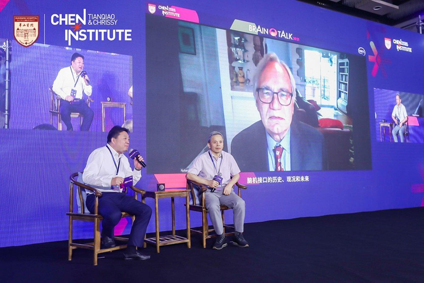 华山医院院长、天桥脑科学研究院转化中心主任毛颖教授(左)和中国科学院院士段树民(右)(图片来源自TCCI)