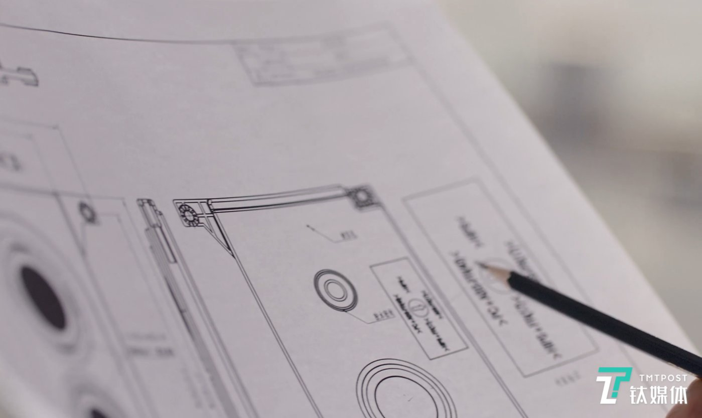 音响结构设计
