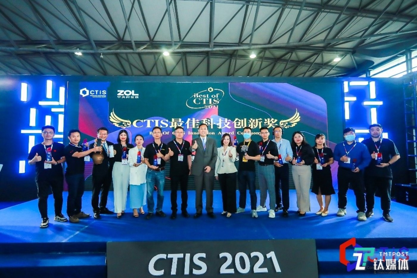 BEST OF CTIS最佳科技创新奖颁奖典礼