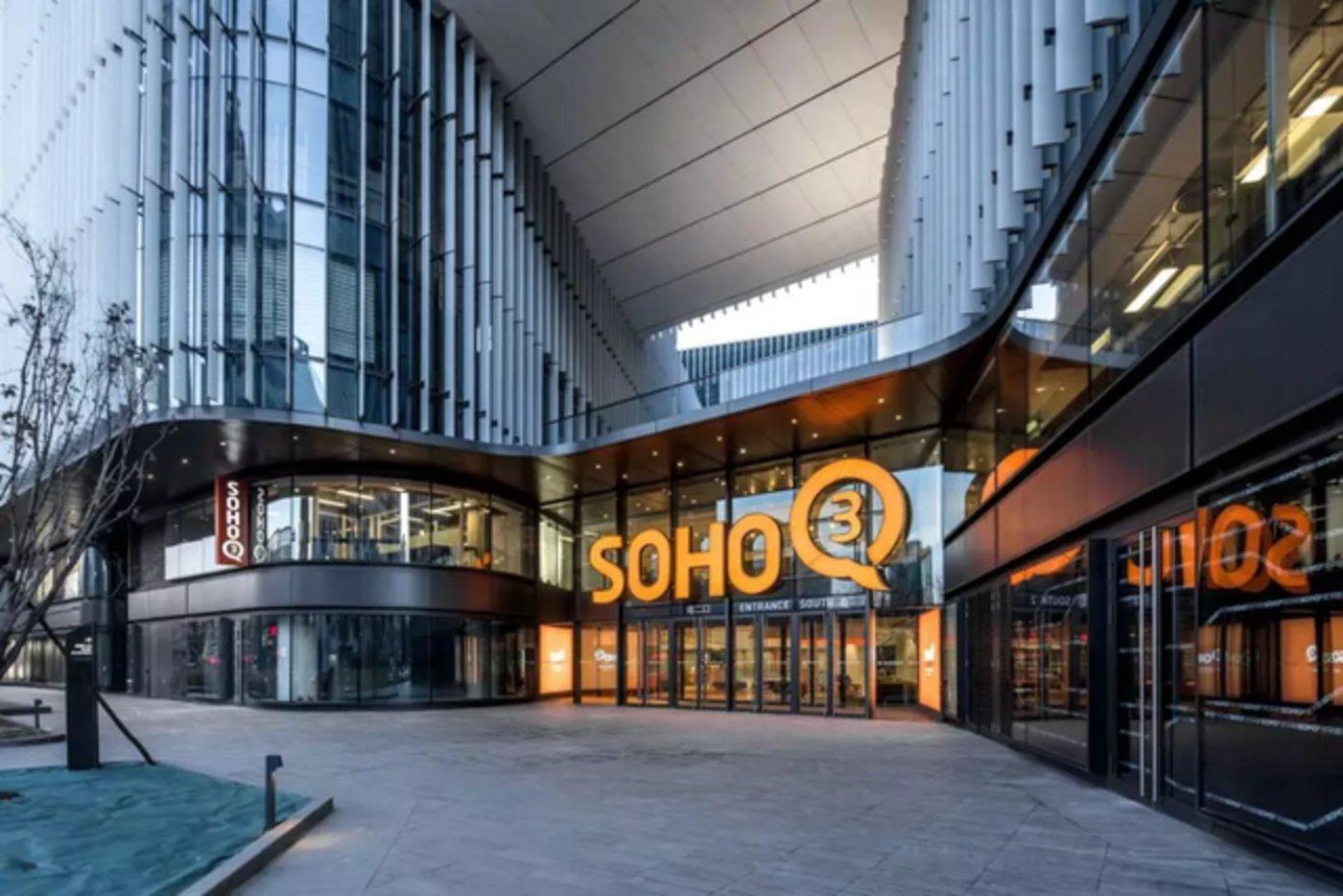 共享办公项目SOHO 3Q