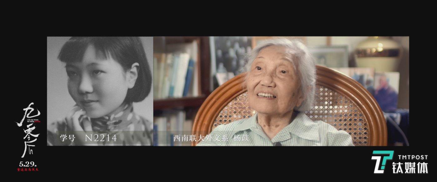 杨苡接受纪录片访谈时