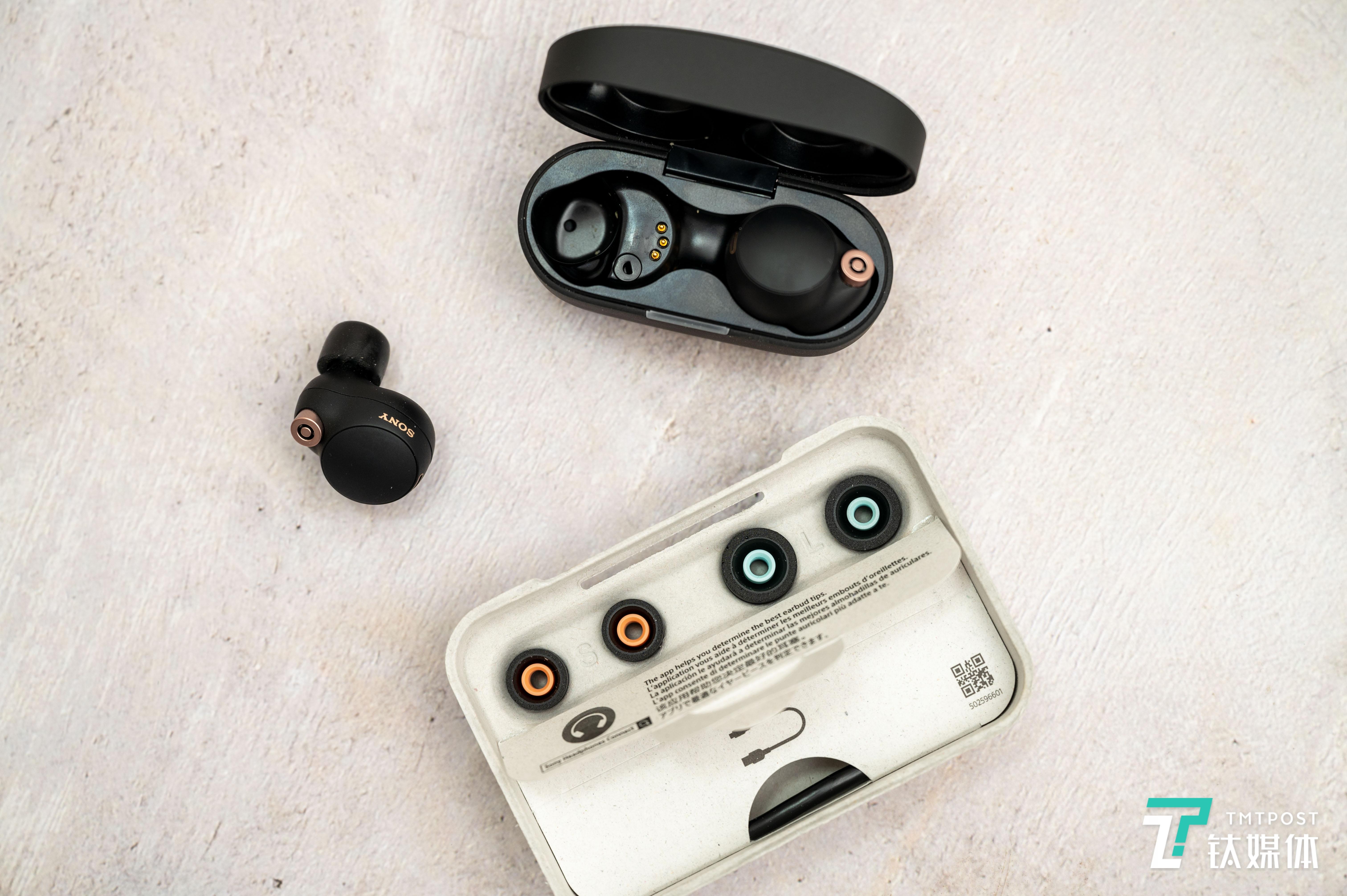 耳机套采用新的材质