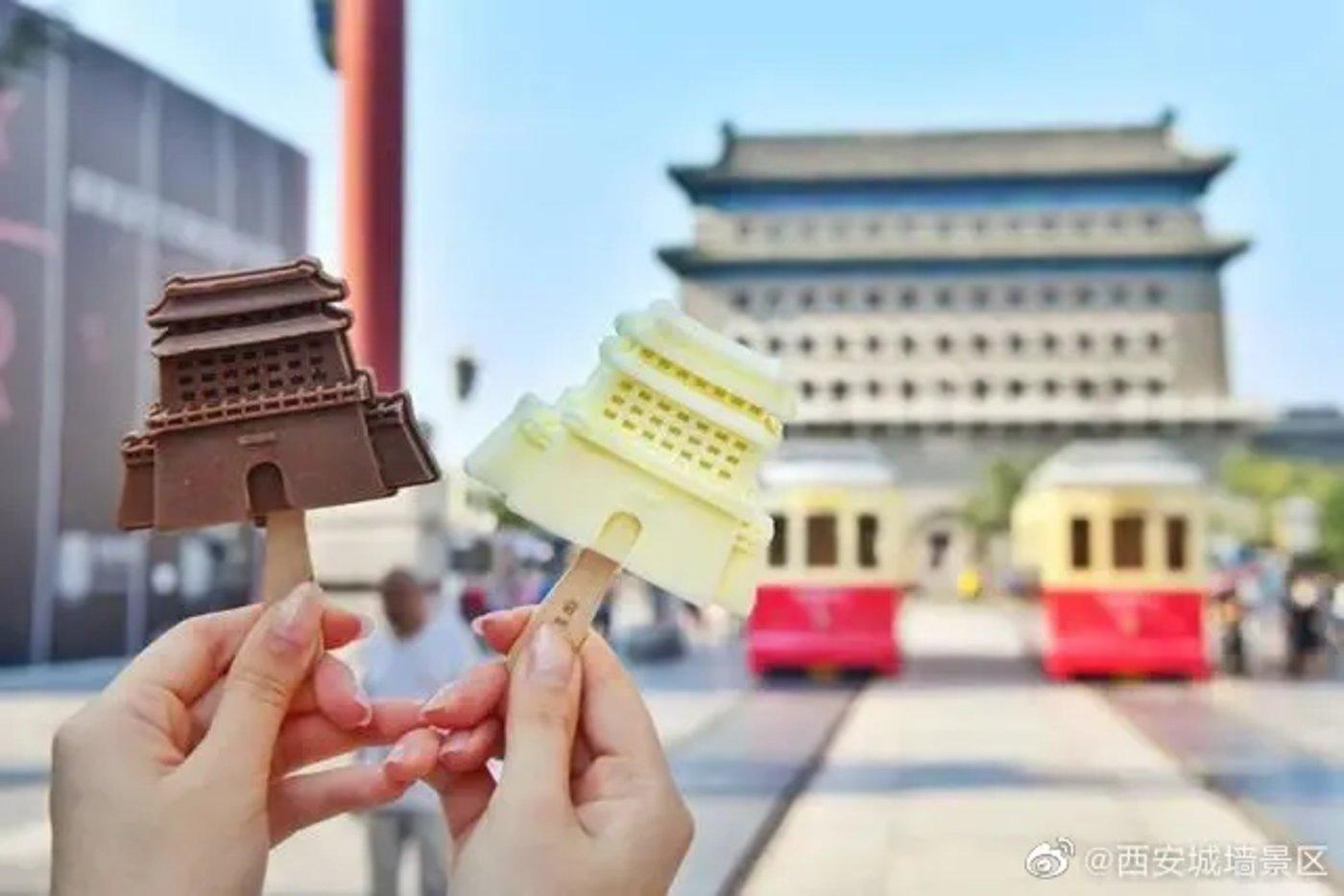 图片来源:西安城墙景区官方微博