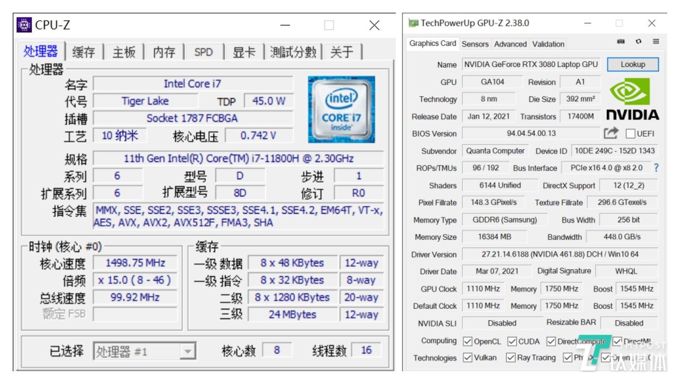 CPU与显卡信息
