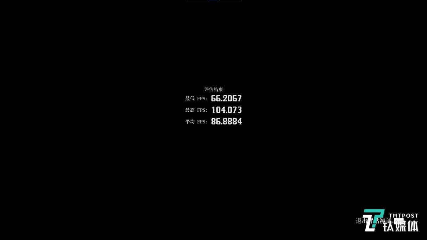 魔霸5R-荒野大镖客2跑分