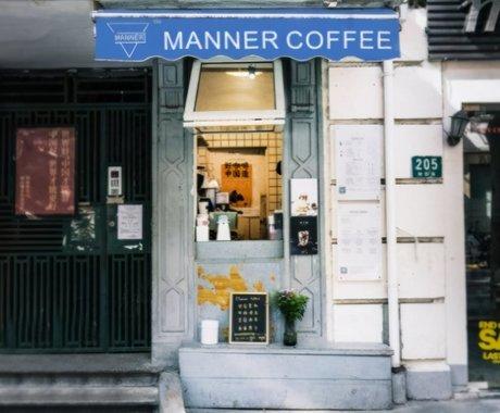 Manner若上市,能讲出咖啡新故事吗?
