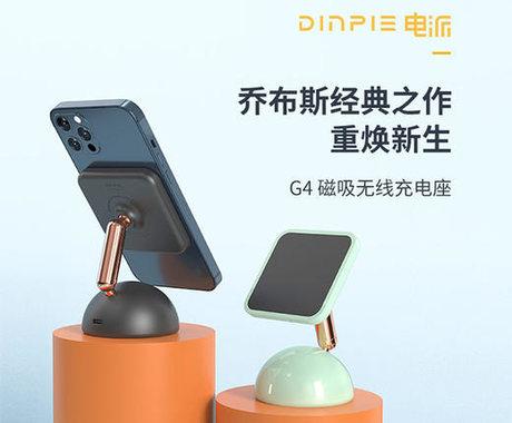 iPhone磁吸充电支架,随放随充! 钛空精选好物
