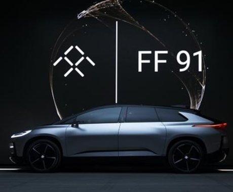 【钛晨报】FF正式上市,承诺一年内交付首台电动汽车;商务部回应