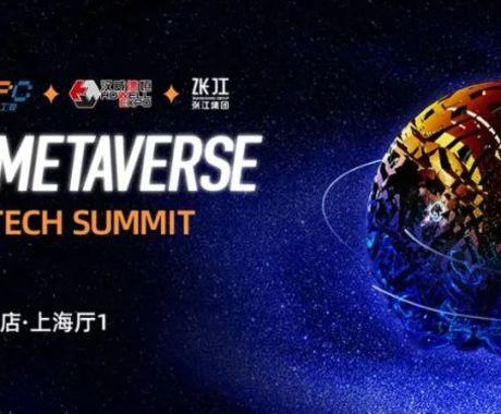 HTC VIVE 内容与平台总裁林俊吴:交易平台、场景及虚拟形象开发工具助力打造Metaverse丨嘉宾预告
