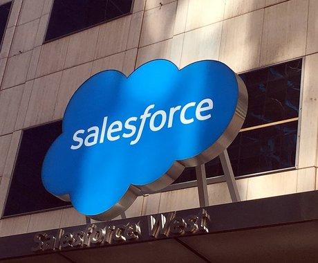 277亿惊天收购案靴子落地,Salesforce能将微软拉下SaaS王座吗?